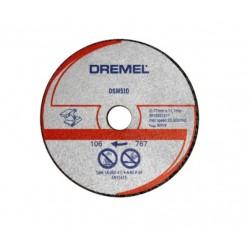 DSM510 Δίσκος κοπής μετάλλου και πλαστικού
