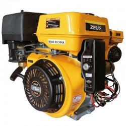 GE 15 E Κινητήρας Βενζίνης 420cc