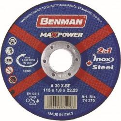 74270 Δίσκος Κοπής Σιδήρου 115mm (συσκευασία 25 τεμαχίων)
