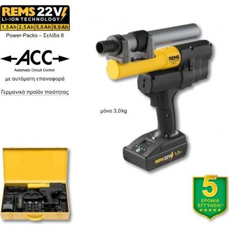 Ax-Press 25 22V ACC Basic-Pack