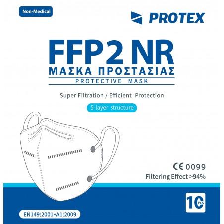 Μάσκα Προστασίας FFP2 KN95 Υψηλής Ποιότητας 10 τμχ
