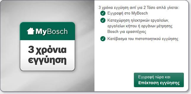 bosch-khpos.jpg